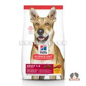 【寵物王國】希爾思-成犬1-6歲(雞肉與大麥特調食譜)原顆粒-15磅(6.8kg)