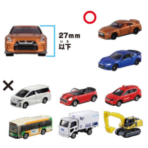 促銷優惠 TOMICA 交通世界 Go!Go!激速賽車場 (不含車)