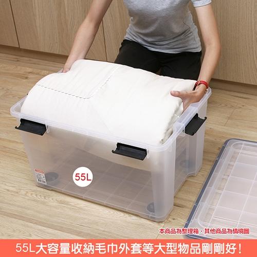 《真心良品》漢克可疊式防潮收納箱20L(附輪)2入組