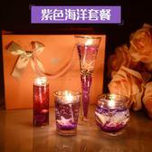 果凍蠟燭浪漫生日禮物無煙蠟燭聖誕節蠟燭用品小禮品創意燭光晚餐