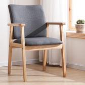 【新年鉅惠】實木餐椅現代簡約家用北歐木椅子靠背椅書桌椅扶手椅簡易休閒凳子