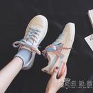 小白鞋2021年新款女鞋夏季薄款百搭ulzzang帆布鞋韓版板鞋ins潮鞋 小時光生活館