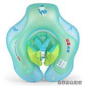 嬰兒游泳圈防翻趴圈脖圈游泳圈 易樂購生活館