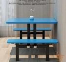 快餐桌椅 食堂餐桌椅學生餐桌學校餐桌不銹...