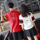 情侶裝夏裝2018新款韓版短袖T恤印花上衣寬鬆夏季學生班服套裝 喜迎中秋 優惠兩天