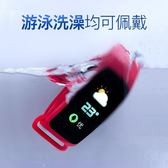 彩屏智慧手環多功能通用防水運動計步器男女情侶表igo      智能生活館