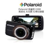 新竹【超人3C】寶麗來 Polaroid 300萬畫素 CMOS感光元件 E300 行車記錄器 最高支援32GB