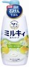 牛乳石鹼精華沐浴乳580ml-柑橘果香