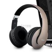 藍芽耳機 HiFi頭戴式折疊藍芽耳機立體聲電腦手機通用有無線插卡帶話筒耳麥 卡菲婭 卡菲婭
