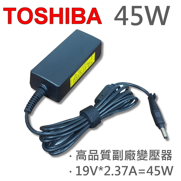 TOSHIBA 高品質 45W 1.7*4.0mm 變壓器 Satellite P30W P35W NB15T W35T W35DT P25W