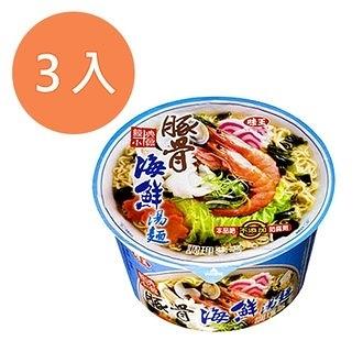 味王 豚骨海鮮湯麵 85g (3碗入)/組【康鄰超市】