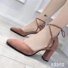 尖頭粗跟高跟鞋chic仙女中空單鞋女夏2020新款綁帶流蘇包頭涼鞋 LF4384【宅男時代城】