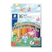 開學季促銷 施德樓 快樂學園油性色鉛筆 36色/盒 MS144ND36