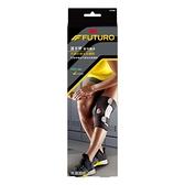 【3M】FUTURO 護多樂 醫療級 護膝 可調式穩定型