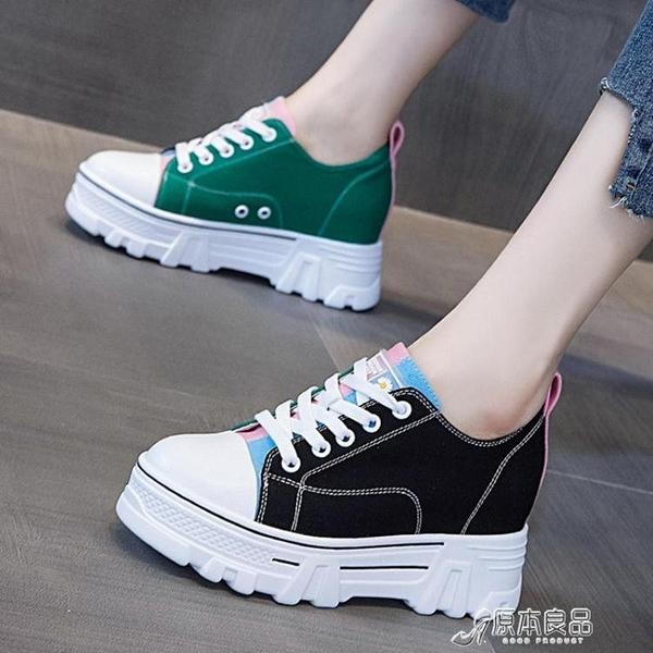 運動鞋 小白鞋女夏季新款薄款透氣厚底內增高百搭帆布運動休閒板鞋潮【618特惠】