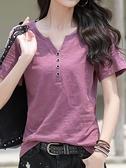 短袖T恤短袖T恤女裝寬鬆大碼百搭韓版夏裝2021年新款V領紫色純棉半袖體桖 雙11 伊蘿