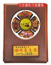 精緻彩陶鑰匙盒-竹節高昇 SY-E01