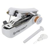 縫紉機 迷你手動袖珍便攜式簡易家用sewing machine 縫衣機   ATF   魔法鞋櫃