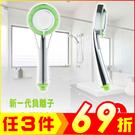 新一代負離子SPA加壓節水大面積蓮蓬頭 不含管子【AE04085】衛浴 家用i-style居家生活