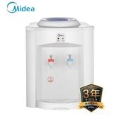 台式迷你家用制熱小型膽溫熱速熱飲水機ATF 三角衣櫃