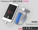 18650usb磁吸線充電器3.7v充滿自停4智慧寶26650鋰電池強光手電筒