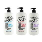 歐洲Who's Hair   鬍子潤髮乳1000ml ◆86小舖 ◆