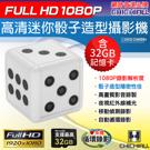 Full HD 1080P 遙控行動電源造型微型針孔攝影機