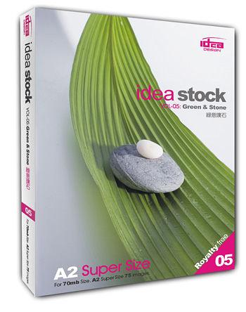 【軟體採Go網】IDEA意念圖庫 Idea Stock系列(05)綠意璞石★廣告設計影像素材最佳選擇★