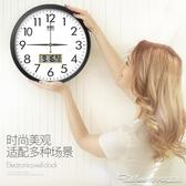 鐘錶掛鐘客廳時尚創意時鐘掛錶簡約現代家用家庭靜音電子石英鐘 阿卡娜