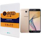 【默肯國際】PSD 三星 J7 Prime (2016) 鋼化玻璃螢幕保護貼 鋼化膜 強化膜 9H 0.33mm