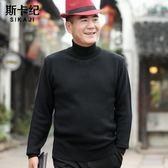 618大促羊毛衫冬季款中年保暖針織衫男高領毛衣中老年人加厚爸爸上衣