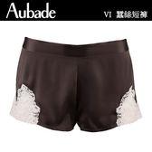 Aubade-Crepuscule 蠶絲S-M短褲(咖啡粉蕾絲)(銅金黑蕾絲)VI61
