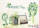 壁貼【橘果設計】Happy tree D...