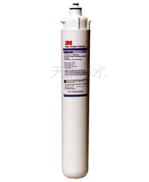 [3M] CFS9112EL 濾心 ( 可與Everpure濾頭共用 )