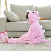 秋冬季法蘭絨粉恐龍卡通兒童連體睡衣動物男童女童學生演出家居服 蓓娜衣都