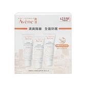 Avene 雅漾 清爽抗UV隔離乳(SPF30)40mlx3【小三美日】
