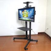 電視支架-液晶電視機可移動支架落地落地式旋轉顯示器掛架推車通用架子萬能 完美情人館YXS