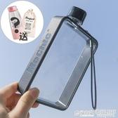 a5扁平水杯潮流男士水瓶女個性創意運動水壺方形簡約便攜健身杯子 聖誕免運