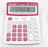 大號彩色語音計算器 透明按鍵真人發音卡通計算器可愛計算機   優家小鋪