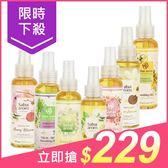 泰國 Sabai arom 錦上添花滋養油(100ml) 7款可選【小三美日】$299