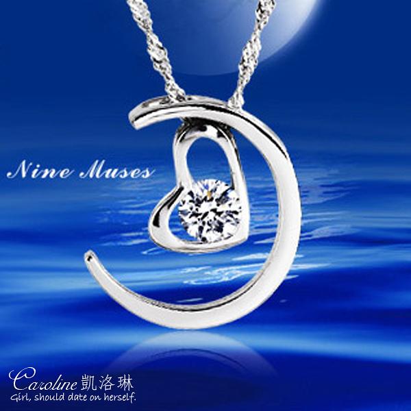 《Caroline》★【月亮代表我的心】甜美魅力、迷人風采 八心八箭水晶時尚項鍊【附白鋼項鍊】66099