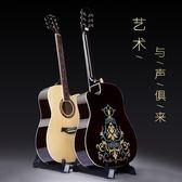 吉他民謠吉他40寸41寸木吉他初學者入門吉它學生男女樂器 亞斯藍