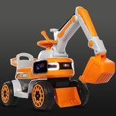 年終慶85折 兒童挖掘機可坐可騎大號電動男孩挖土機玩具車充電0-1-2-3-4-6歲5 百搭潮品