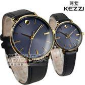 KEZZI珂紫 輕薄簡約流行手錶 防水 學生錶 情人對錶 皮革錶帶 金x黑 KE1829黑金小+KE1829黑金大