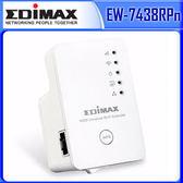 【隔日出貨】訊舟 EDIMAX EW-7438RPn Mini N300 Wi-Fi 無線訊號延伸器 (第3代)