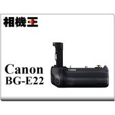 ★相機王★Canon BG-E22 原廠電池把手〔EOS R 專用〕BGE22 平行輸入