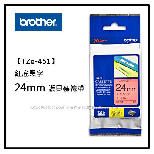 BROTHER TZe系列 TZe-451 紅底黑字 24mm護貝標籤機色帶