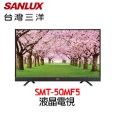 【SANLUX 台灣三洋】50吋 液晶電視 SMT-50MF5 (附視訊盒)