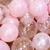 加厚珠光乳膠氣球粉色白色彩色結婚婚房婚禮裝飾布置生日派對汽球 春生雜貨