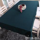 定做會議桌布 辦公室展會台布墨綠色酒店餐廳台布台裙廣告桌布 怦然心動